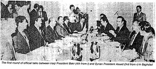 Iraqi President Bakr and Syrian President Assad at the Arab Summit, November 1978
