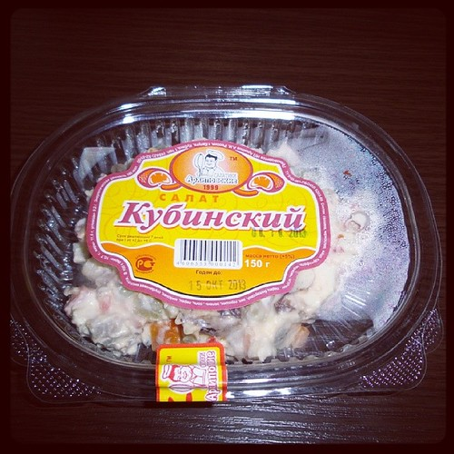 #еда, #food