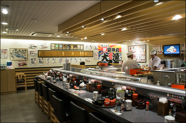 Heiroku Sushi