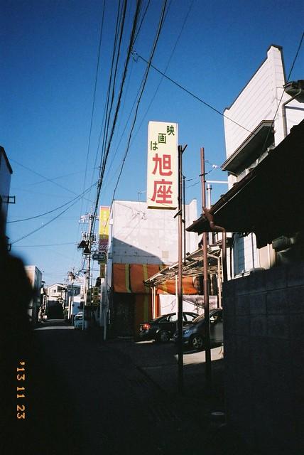 2013.11.23 伊那旭座
