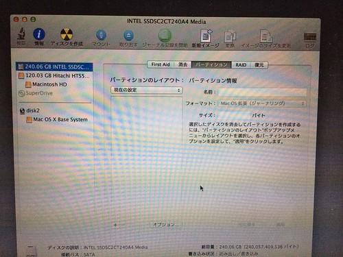 内蔵したSSDが認識されている。そいつを選択。