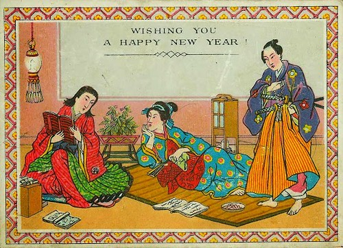 Japanese image Happy New Year card