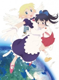 Yuri Seijin Naoko-san (2012) OVA [BD] - Lesbian Citizen Naoko-san | Yurian Naoko-san