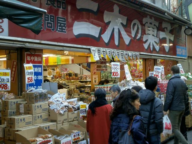 Tiendas de caramelos en Tokyo