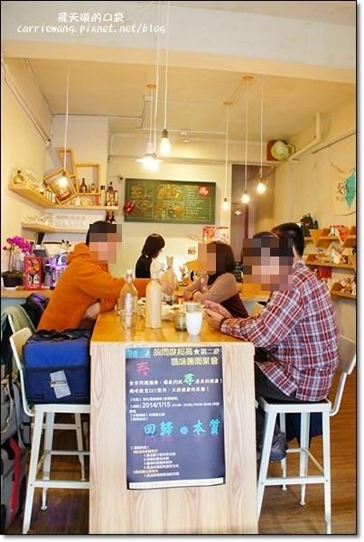 Caribou Cafe (9)