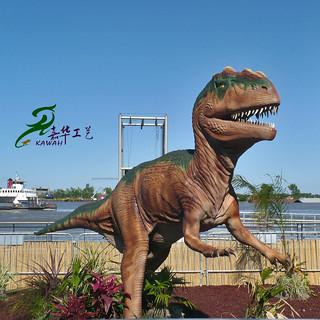 Kawah simulation dinosaur