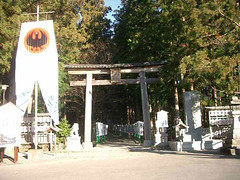 shrine143