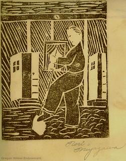 Minidoka woodblock print