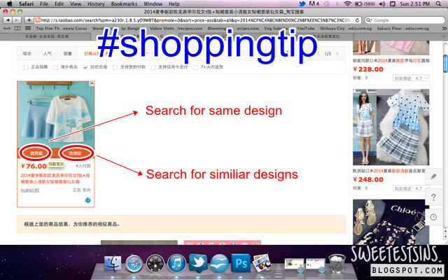 step by step guide on how to shop on taobao using 65daigou_shopping tip how to look for the same item at a lower price