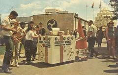 Seiko Watch Exhibit, Japan Pavilion - New York World's Fair 1964-65