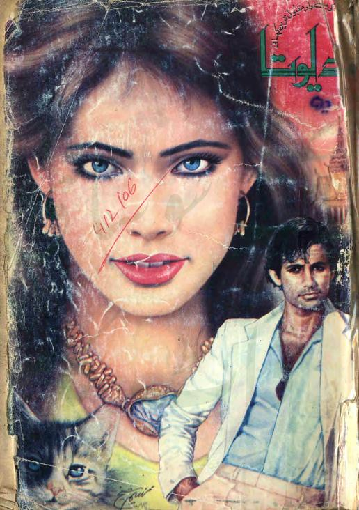 Devta Part 1 is a very well written complex script novel which depicts normal emotions and behaviour of human like love hate greed power and fear, writen by Mohiuddin Nawab , Mohiuddin Nawab is a very famous and popular specialy among female readers