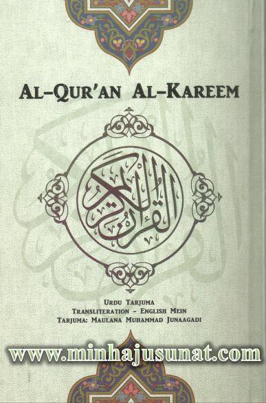 Al-Qur`an-Al-Kareem Tarjuma-Urdu Mohammed-Junaagadi_0000