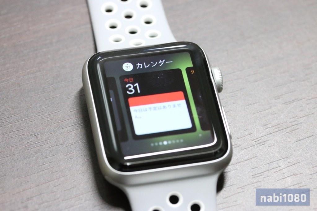 Apple Watch Nike+06