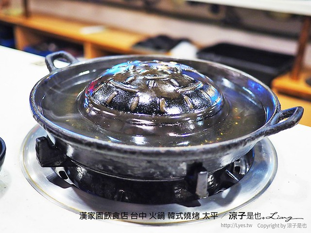 漢家園飲食店 台中 火鍋 韓式燒烤 太平 4