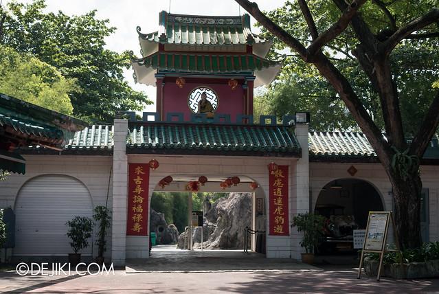 Haw Par Villa - gateway to ten courts of hell