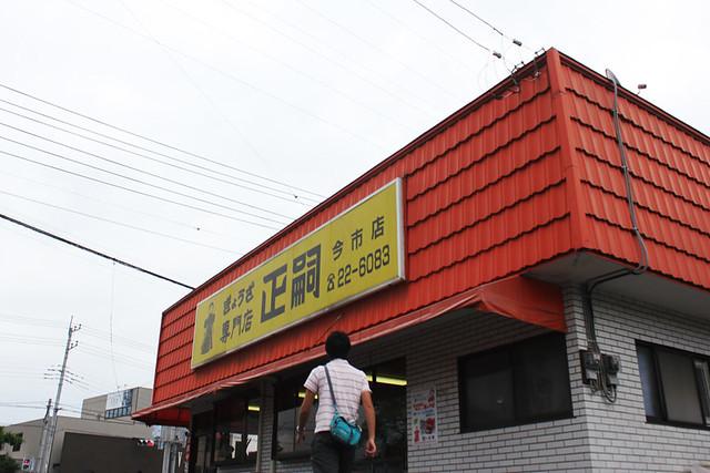 会津駒ヶ岳_07