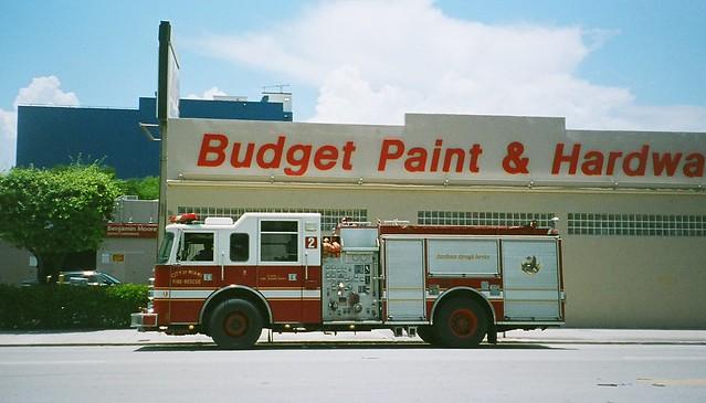 South Miami Emergency Room