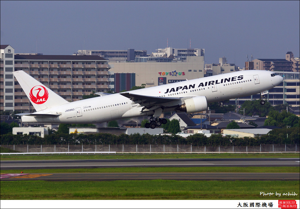 Japan Airlines - JAL JA8983-007
