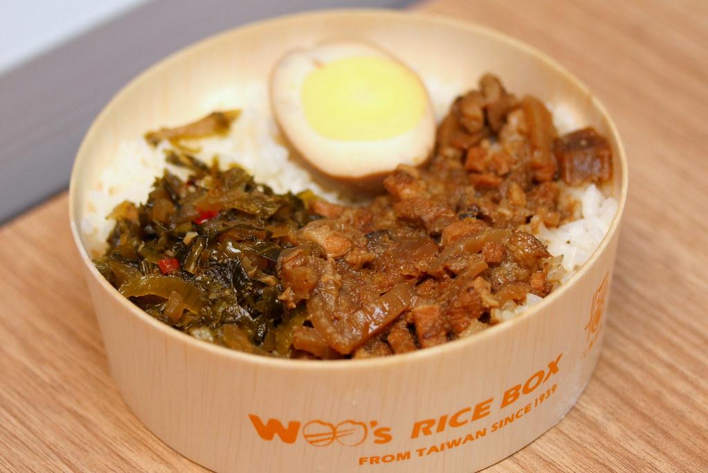 Woo Ricebox