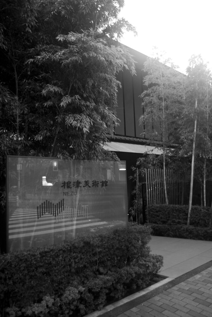 nezu museum15