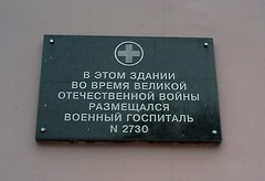Photo of Black plaque number 28294