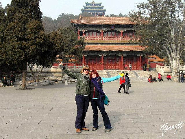 A friend from the UK visiting me in Beijing