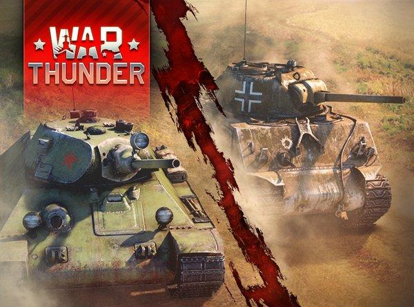 дата выхода War Thunder танки