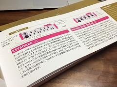 KORG littleBits モジュールの説明