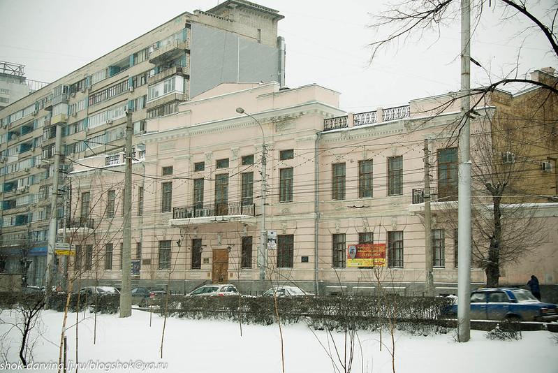 Волгоград-33