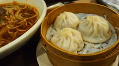 shumai(0.0), dim sum food(1.0), nikuman(1.0), mongolian food(1.0), xiaolongbao(1.0), mandu(1.0), momo(1.0), wonton(1.0), food(1.0), dish(1.0), dumpling(1.0), jiaozi(1.0), khinkali(1.0), cuisine(1.0),