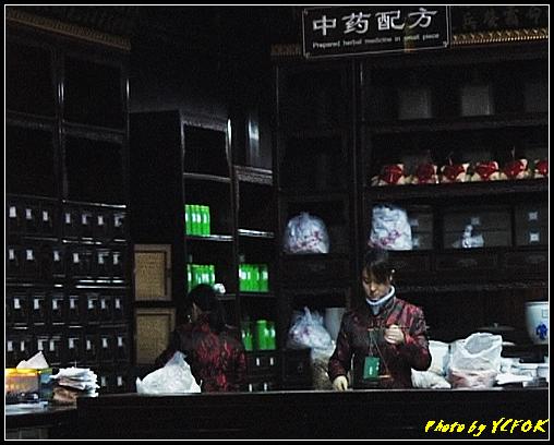 杭州 吳山天風景區 (清河坊) - 038