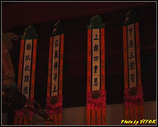 杭州 西湖 (西湖十景之一) 淨慈寺 - 038