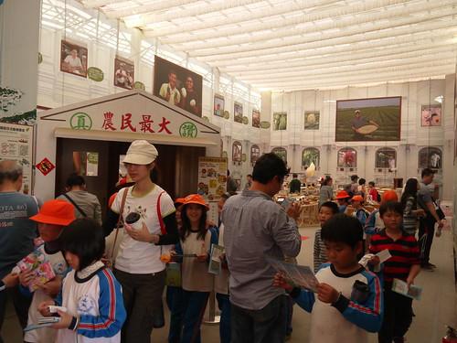 雲林農業博覽會123