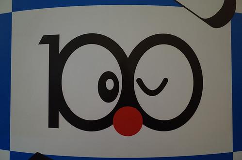 100哆啦A梦秘密道具北京_和邪社035