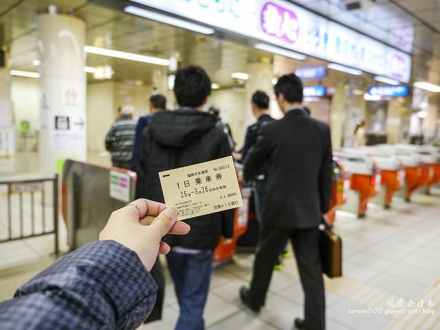 20140326山陽D1福岡-1120521