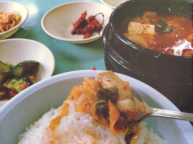 자주가는 식당, 김치찌개
