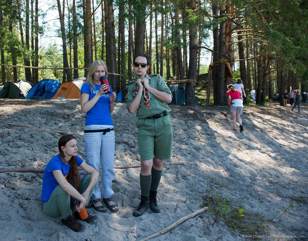 Plast_Kyiv_scout_camp-11.jpg
