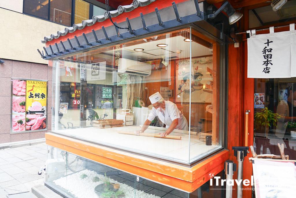 《东京美食餐厅》手打荞麦面十和田本店,取用日本食材与泉水制成美味料理。
