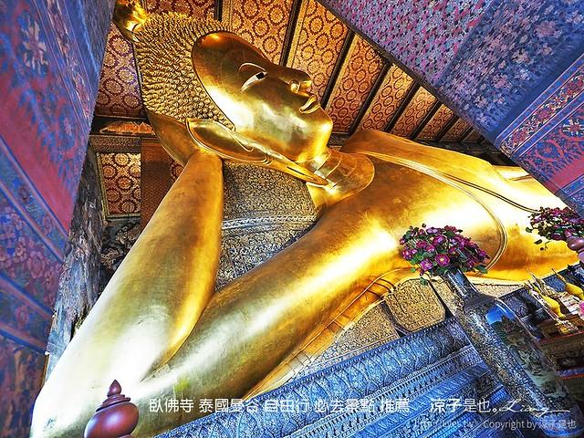 臥佛寺 泰國曼谷 自由行 必去景點 推薦 24
