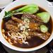 Braised beef noodles at YEN Bar