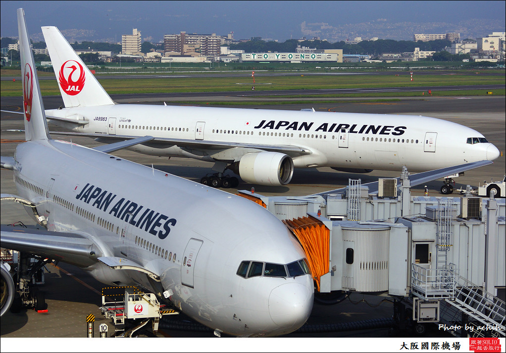 Japan Airlines - JAL JA8983-004