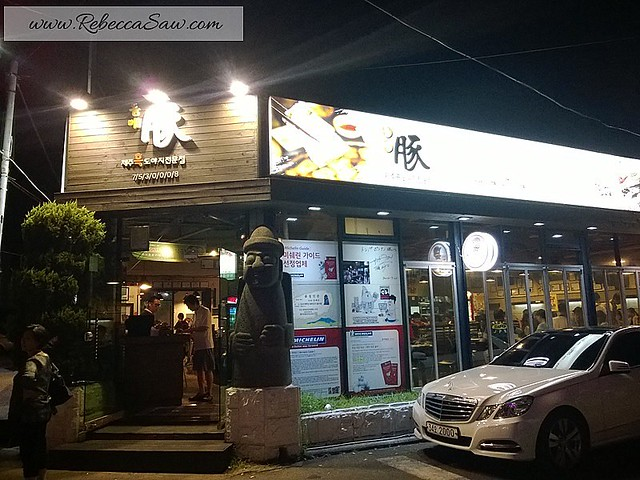 review - Jeju Island - Local food - Black Pork Heuk Dwaeji Street -005