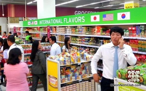 International Flavors Section
