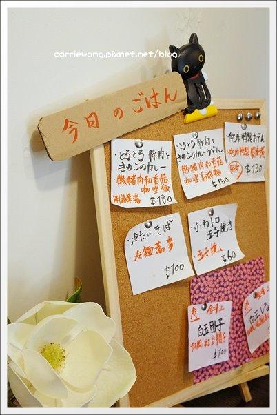 茶寮侘助 (23)
