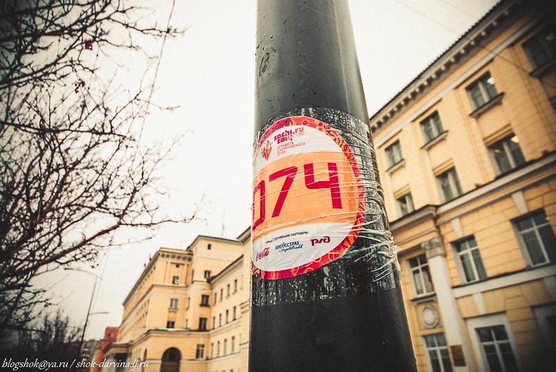 Мурманск-27