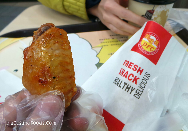 dfc malaysia chicken