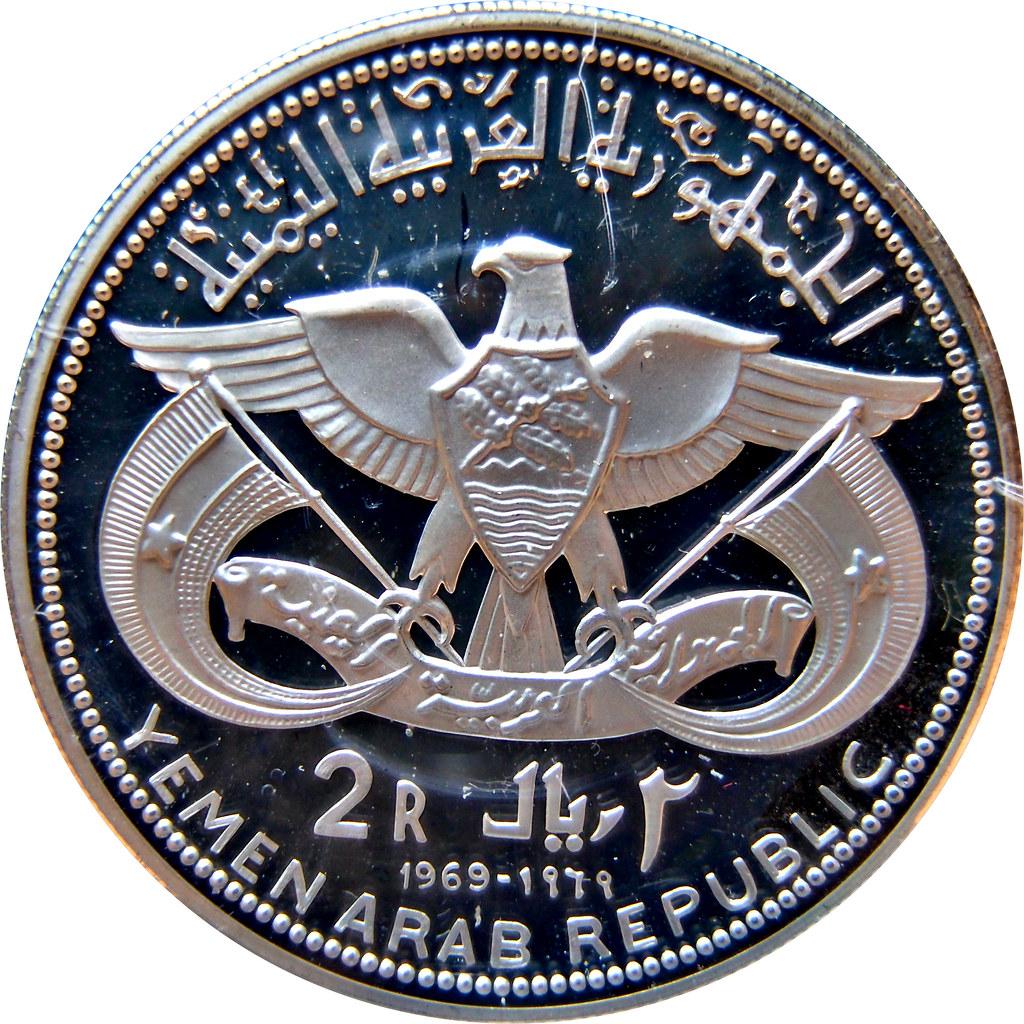 Republica Arabe del Yemen - 2 Riyals 1969 11053906876_1c79b7167c_b