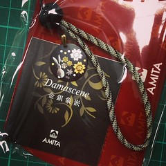 The fruits of my hardwork at Kyoto\'s #Amita #アミタ workshop! Arrived! #en-ya #en家