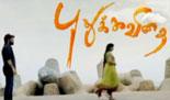Pudhu Kavithai 02-02-2015 Episode 281