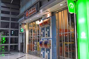 Vi Vi Shop